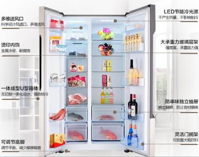 价格超值的海信冰箱批销|海信冰箱价格行情