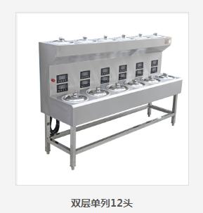 广东口碑好的煲仔饭机代理哪家公司有提供,黄冈煲仔饭机代理