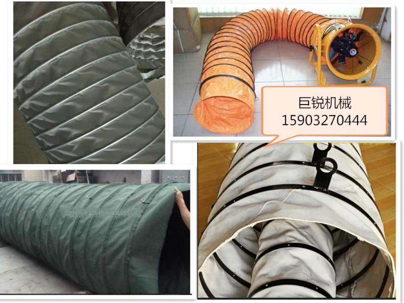 盐山全封闭钢铝拖链厂家|专业的帆布软连接供应商