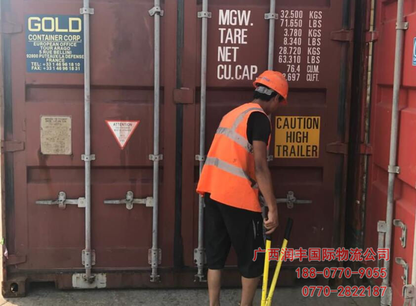 廣西清關代理公司 受歡迎的欽州進出口報關公司
