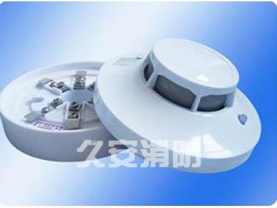 金昌自动报警设备_久安消防工程有限公司出售高质量的自动报警设备