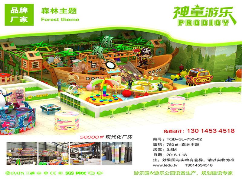 儿童乐园加盟-郑州区域有信誉度的儿童乐园厂家