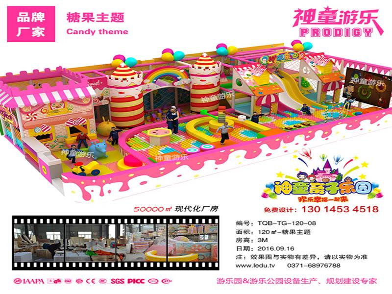 室内乐园设备供应厂家_郑州知名的室内乐园设备供应商