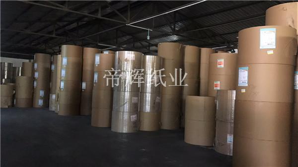 南宁帝辉纸业为您提供销量好的淋膜纸——柳州淋膜纸生产厂家