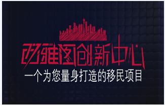 护照移民条件——南京具有口碑的护照申请服务服务