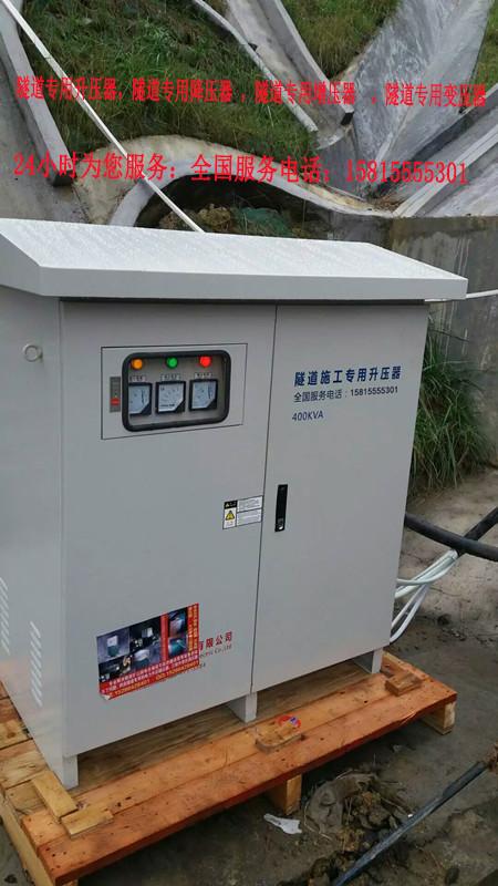 上海优良的德力西升压器品牌?#33805;鰘德力西升压器价位