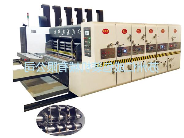 江苏高速水墨印刷开槽模切机-供应江苏价格合理的高速水墨印刷开槽模切机