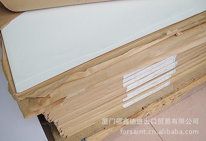 pp合成纸将取代塑料的使用-福鑫德进出口贸易