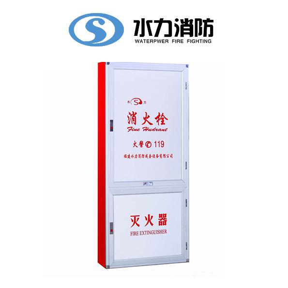 水力消防公司专业供应 黑龙江消防箱厂家