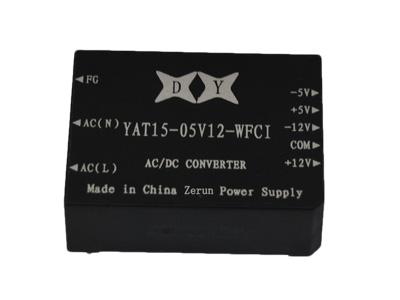 供应石家庄品质好的泽润ACDC电源模块,河北acdc电源模块
