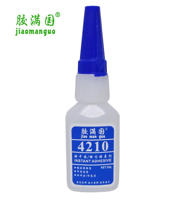 高明502膠水價格范圍-有口皆碑的膠滿國4210瞬干膠東莞供應