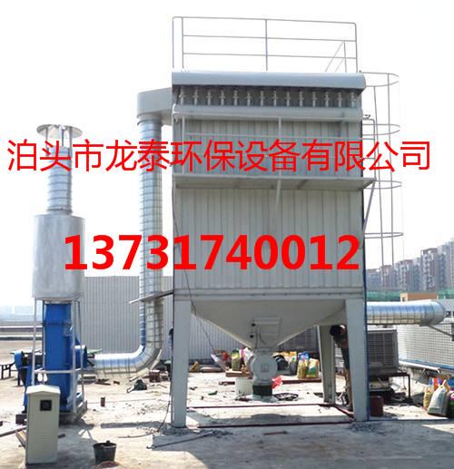 沧州专业的脉冲除尘器_厂家直销_PPC64-5气箱脉冲除尘器