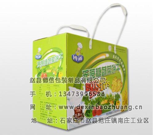荐_德信包装好用的礼盒供应,特色的礼盒