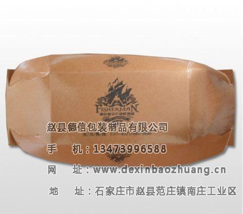 德信包装供应超值的彩色纸箱 选购彩色纸箱