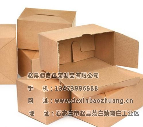 哪里有石家庄快递箱,石家庄哪里能买到优质快递箱