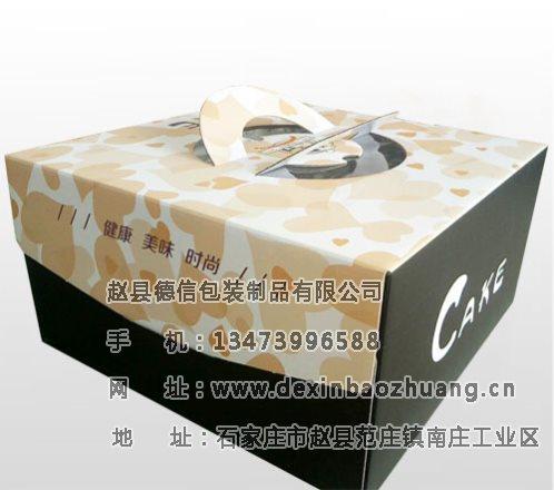 蛋糕盒生产厂家-超值的包装纸盒推荐