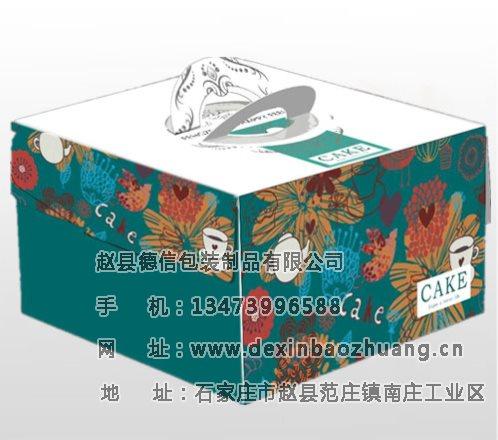 石家庄地区优质的包装纸盒 -哪个厂家纸盒价格便宜
