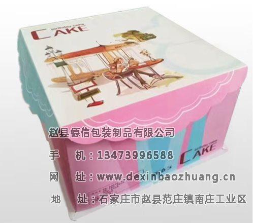 蛋糕盒供应 石家庄哪里买品牌好的蛋糕盒
