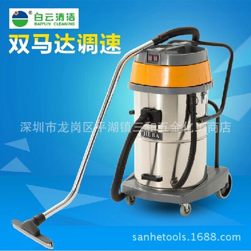 供应深圳性价比高的洁霸 洁霸BF502品牌