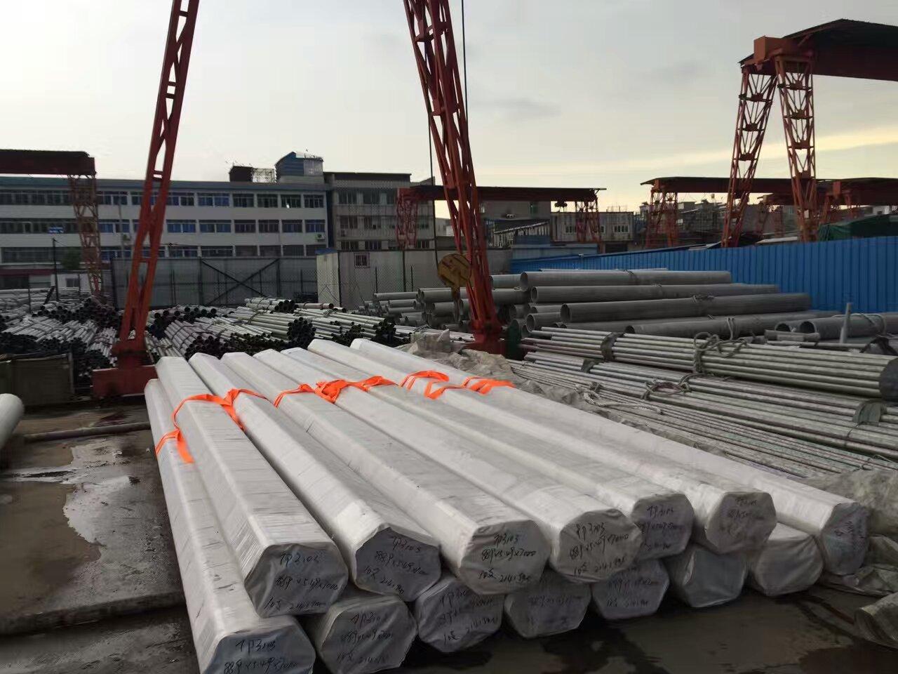 不锈钢无缝管-价格合理的不锈钢管西安哪有供应