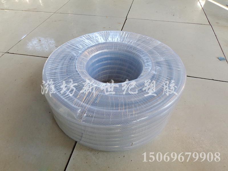 高韧性钢丝纤维软管厂家供应批发-pvc增强纤维复合软管