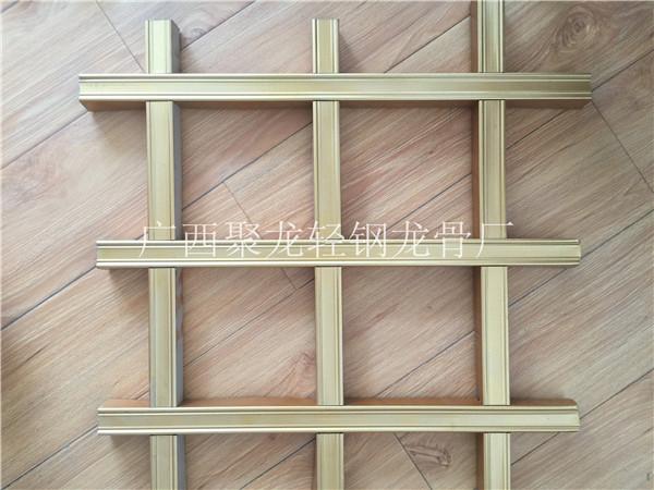 广西铝格栅吊顶定制|优良的广西铝格栅尽在广西南宁盛世东方商贸