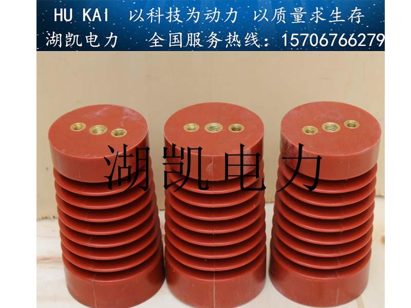 如何买品质好的ZJ-10Q树脂绝缘子_温州ZJ-10Q树脂绝缘子厂家