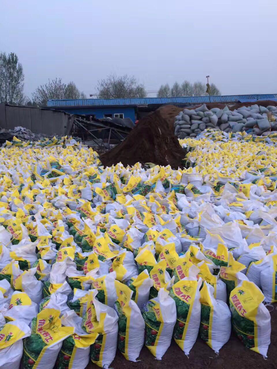河南营养⊙土|郑州鸿杰农林机械供应优良的营养土