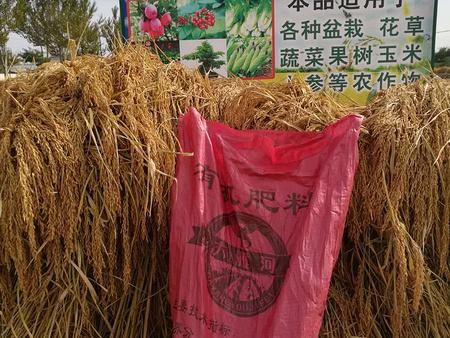 桓仁鸿宇牧业有品质的生物有机肥 有机肥多少钱