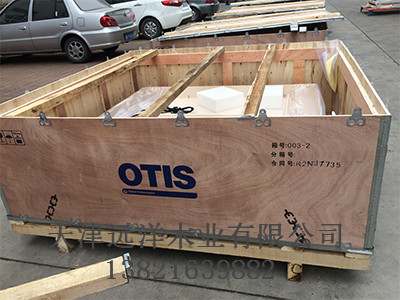 优质钢带木箱供应批发|钢带箱价格