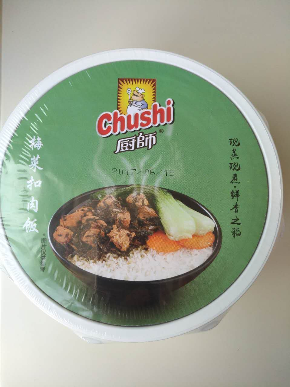 去哪找声誉好的随煮三国米饭批发商-即食方便米饭价格