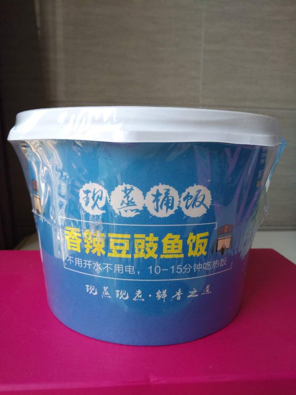 現蒸桶飯價格_哪里有供應口碑好的隨煮三國米飯