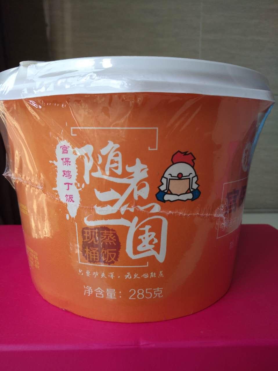 厦门优惠的随煮三国米饭出售,厨师现蒸桶饭285g批发