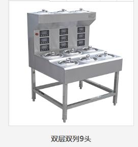 广东价格优惠的煲仔饭机品牌,供应煲仔饭机