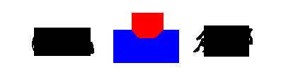 河北众邦橡塑科技工程有限注册送