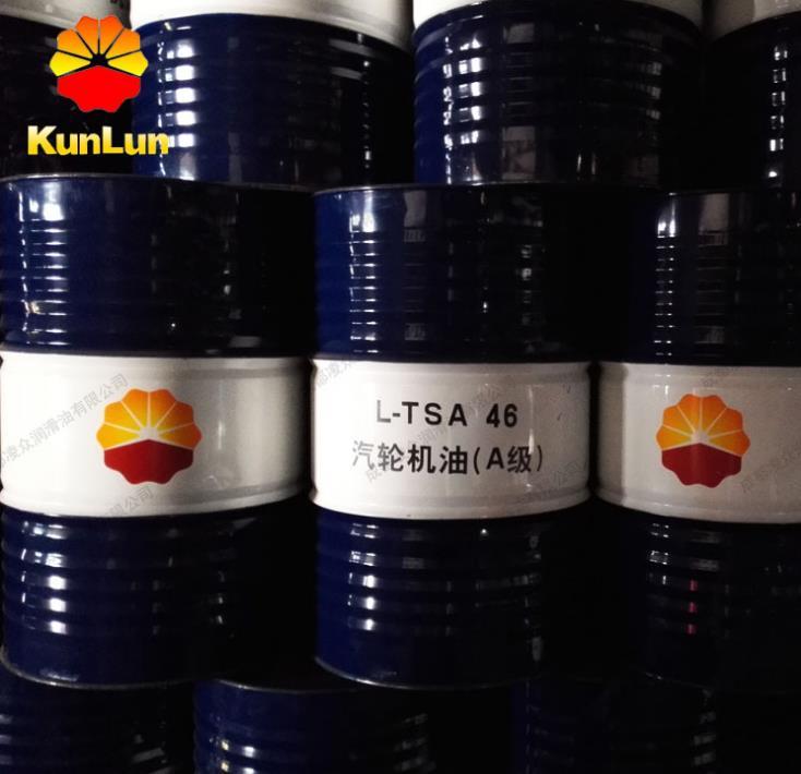 46号汽轮机油批发_大量供应实惠的汽轮机油