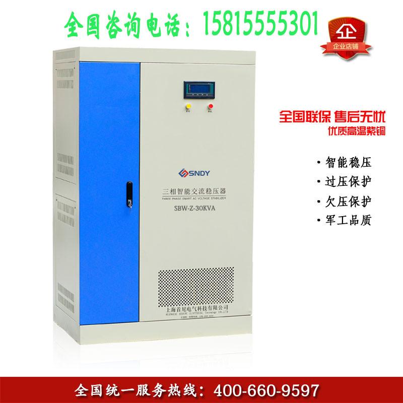 家用单相220V稳压器厂家——价位合理的工业稳压器首尼电气供应
