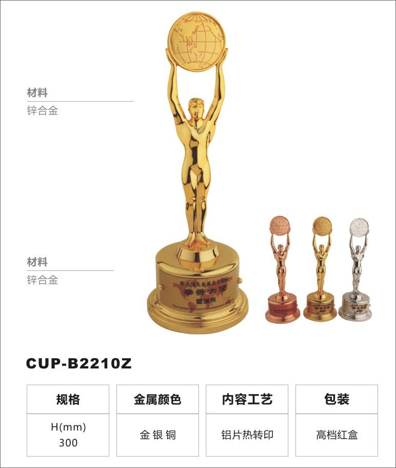 买物超所值奥斯卡小金人奖杯,就到日升标牌|厂家供应青岛金属奖杯