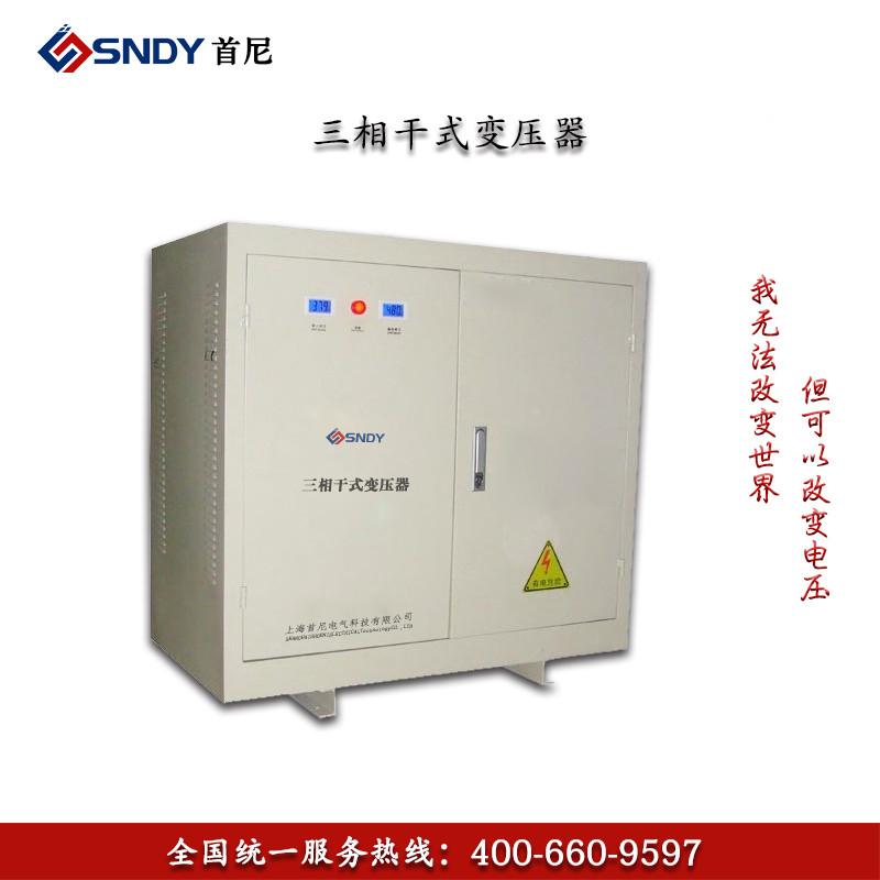 上海市高质量的德力西变压器供销_德力西变压器报价口碑好