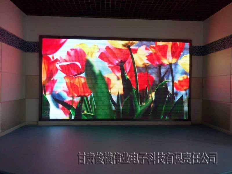 甘肃LED大屏幕-led显示屏厂家当选甘肃俊横伟业龙8国际科技