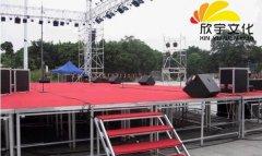 兰州舞台租赁公司|广州舞台设备租赁|甘肃灯光音响-欣宇CC弹