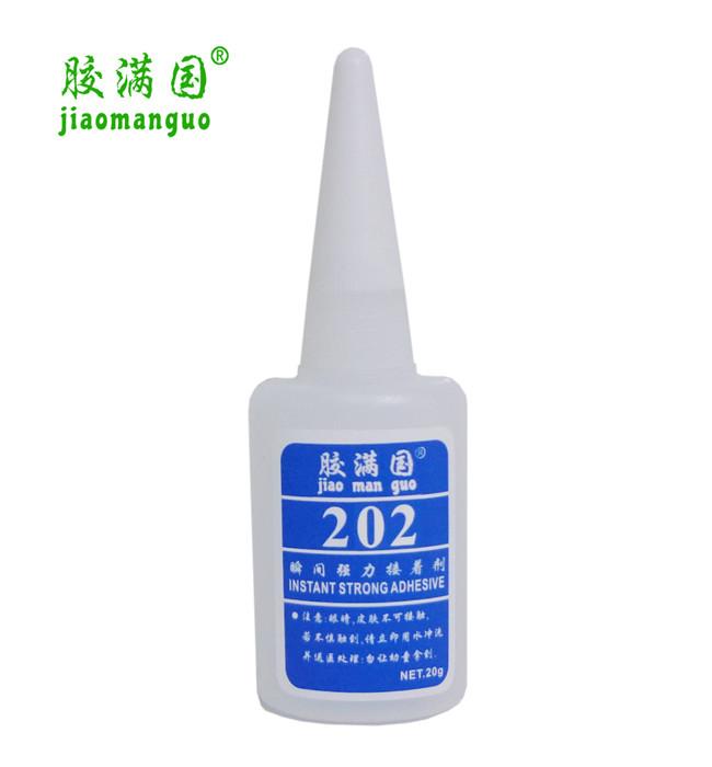 山西502胶水代理 好用的胶满国202瞬间接着剂尽在胶满国粘合剂