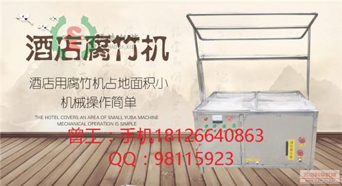 想找可靠的全自动腐竹机生产线制造,就来福浩机械 全自动腐竹机公司