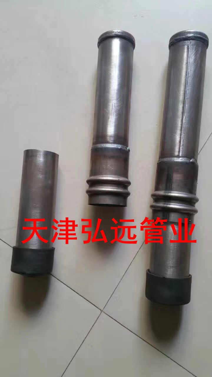 桩基声测管价格 大量供应批发桩基声测管