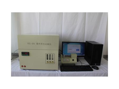 紫外荧光定硫仪_销量好的行情价格-紫外荧光定硫仪