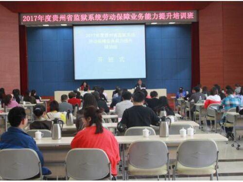 高級文化創意人才——北京市文化創意產業機構推薦