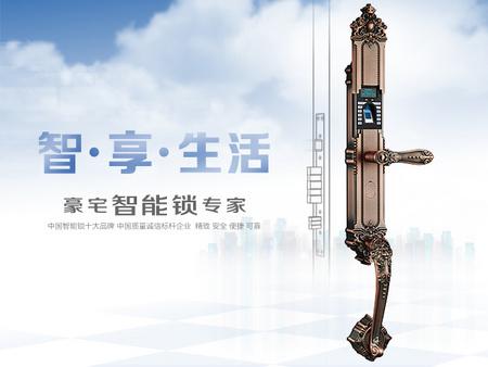 青州指纹锁-潍坊哪里有卖口碑好的指纹锁