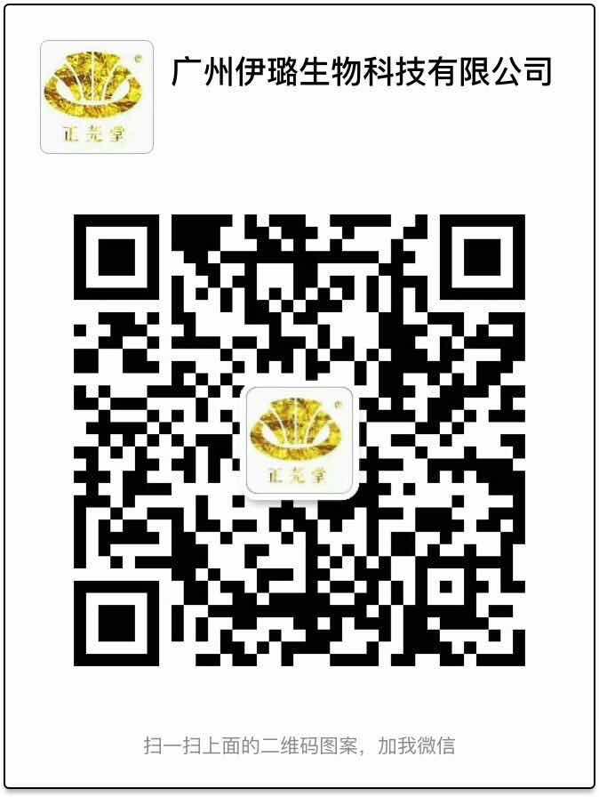美容代理商-广东优惠的舒活平衡套推荐