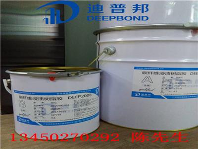 河源碳纤维胶-【荐】价格合理的DEEP200碳纤维胶_厂家直销