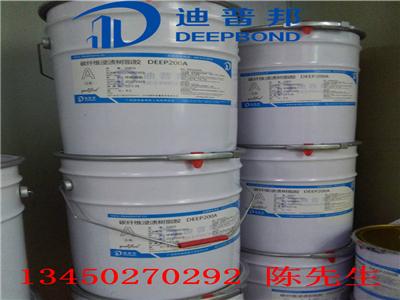 出售广州优良的DEEP200碳纤维胶 河源碳纤维胶